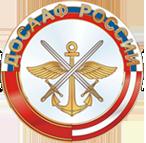 Автошкола в Липецке Доссааф России